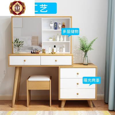 梳妆台化妆桌卧室小户型迷你现代简约网红北欧ins风简易化妆柜