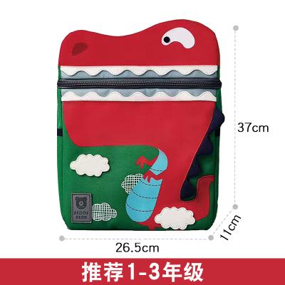 韓版BEDDYBEAR杯具熊兒童幼兒園書包小學生男童女童小孩3-5-8歲雙肩包背包粉色恐龍書包