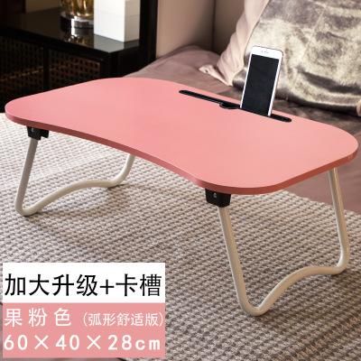 家时光 笔记本电脑桌床上用书桌可折叠懒人大学生宿舍简约桌小桌子学习桌