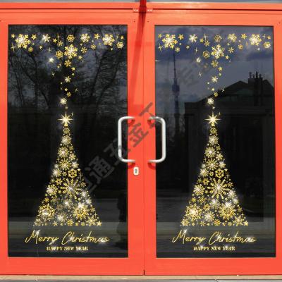 圣诞节装饰品闪粉雪花窗贴商场店铺玻璃橱窗贴纸节日气氛贴贴画
