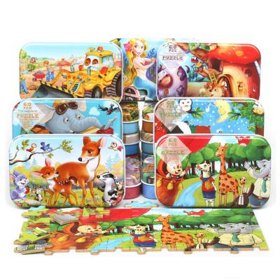 60片鐵盒木質拼圖動漫卡通 平面拼圖拼版兒童早教益智玩具隨機發貨