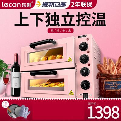 樂創(lecon) 商用烤箱 po2pt 電烤箱商用 大型 蛋糕面包披薩 烘焙烤箱 雙層烤箱 220V