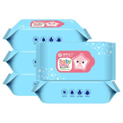 漂亮寶貝 400抽量販式嬰兒手口柔濕巾寶貝木糖醇嬰兒濕巾80抽*5包