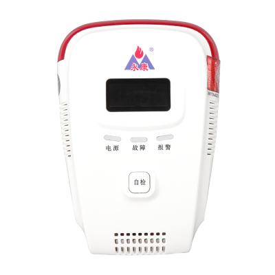 永康 3C认证家用燃气报警器智能语音播报款厨房报警器天然气液化气报警器煤气泄漏报警燃气泄漏探测器