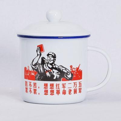 凯丽雅(KAILIYA)怀旧仿搪瓷马克杯经典水杯茶杯玻璃杯茶具水杯