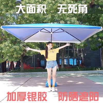 大號戶外遮陽傘擺攤傘方形太陽傘庭院傘大型雨傘四方傘地攤傘3米弧威(HUWEI)