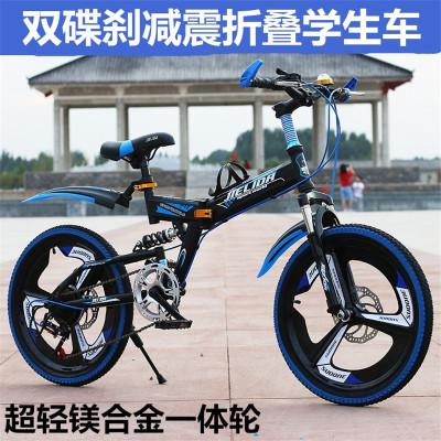 兒童折疊自行車賽車8-18歲中小學生男女孩小孩山地變速單車中大童山地自行車便攜輕巧男孩女孩腳踏車單車