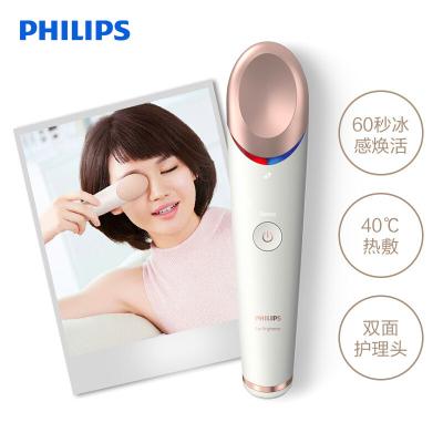 飛利浦(Philips)美眼儀BSC301/05 眼周煥亮儀 白色充電式眼部按摩儀護眼儀 冷敷熱敷雙效煥亮黑眼圈眼袋