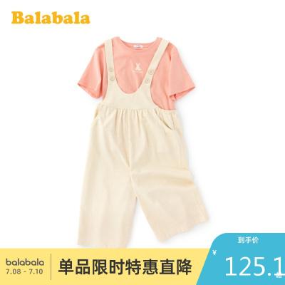 巴拉巴拉童裝夏裝兒童套裝2020新款女童短袖闊腿褲網紅套裝女大童
