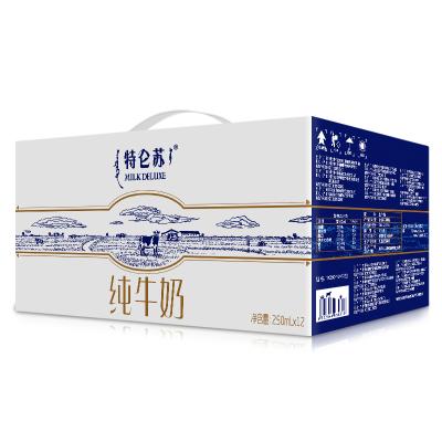 【3月】蒙牛特侖蘇純牛奶苗條裝250ml*12 盒營養兒童早餐奶整箱