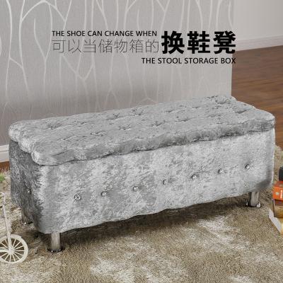 蒹葭布艺换鞋凳沙凳服装店换鞋凳收纳凳床尾凳储物试鞋凳