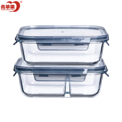 青苹果 耐热玻璃保鲜盒饭盒便当盒冰箱收纳盒密封微波炉专用分隔型保鲜碗