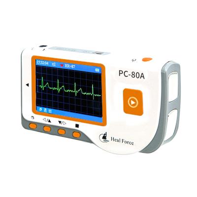 力康動態心電圖檢測儀醫用動態心電圖24小時便攜式心率心電監測儀