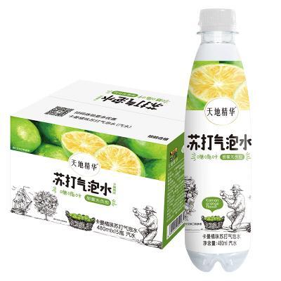 天地精華 蘇打水 飲料 氣泡水卡曼橘味480ml*15瓶 汽水 0糖0脂0卡飲料整箱裝 小瓶裝飲用水