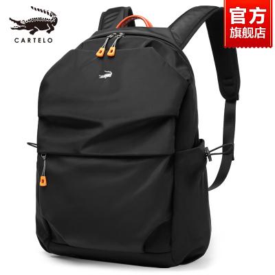 卡帝樂鱷魚男士雙肩包旅行簡約電腦背包商務休閑學生時尚潮流書包