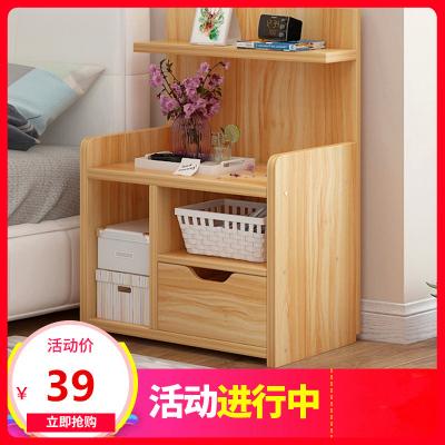特价简易床头柜卧室收纳柜简约现代抽屉式床边柜经济型储物柜子 可组装人造板田园