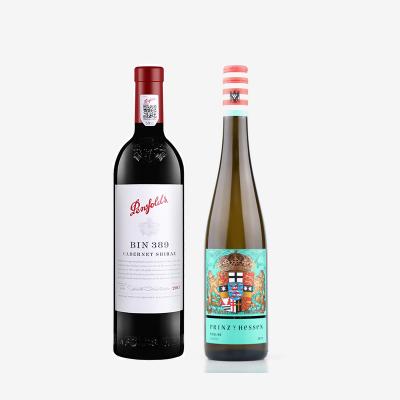 奔富 Bin389干紅葡萄酒 750ml搭配河神王子經典甜白