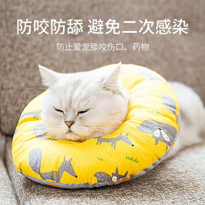 伊麗莎白圈貓咪狗狗貓狗通用項圈絕育軟圈防舔咬頭套保護罩