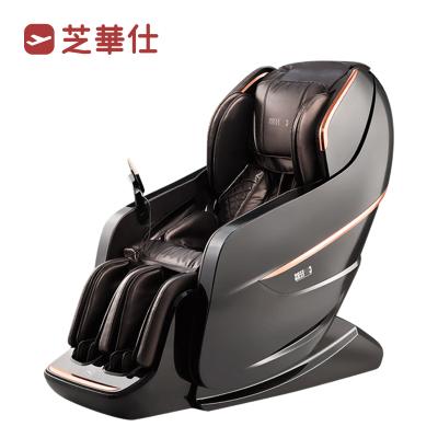 芝華仕豪華多功能按摩椅沙發全身太空艙全自動電動大型家用M1050黑金色