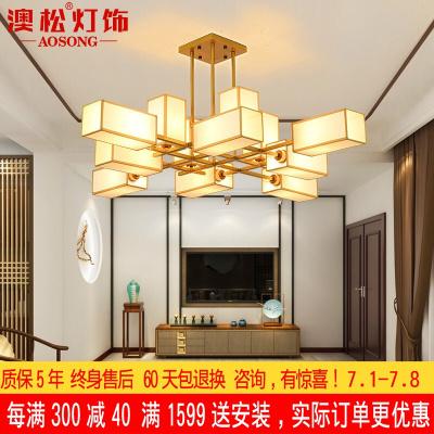 澳松 新中式吊燈大氣客廳燈現代簡約餐廳臥室燈個性創意酒店茶樓包廂燈具