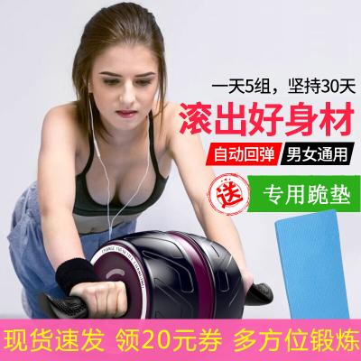 妙步 健腹輪腹肌輪 健腹器男士女瘦滾輪軸承健身輪健身器材家用鍛煉腹肌卷腹器健腹 腰腹練習