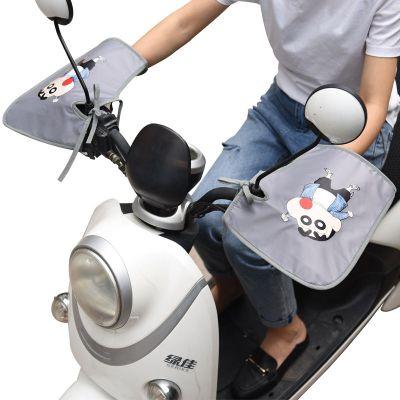 電動車手套夏季摩托車防曬電瓶車手把套遮陽擋風護手夏諾妮夢