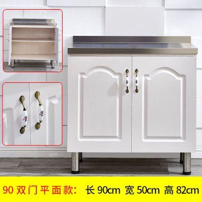 如華福祿簡易櫥柜灶臺柜水柜儲物柜子碗柜家用廚房定制組裝經濟型 90cm 中雙水盆款