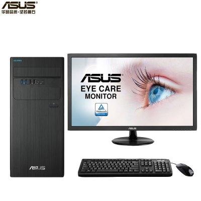 华硕(ASUS)商用台式电脑D640MB 21.5英寸显示器(I5 8400 8G 1T 核显)