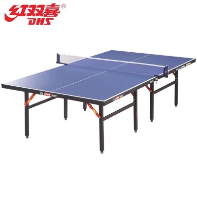 紅雙喜(DHS)乒乓球桌T3626折疊式乒乓球臺室內標準家用娛樂球臺
