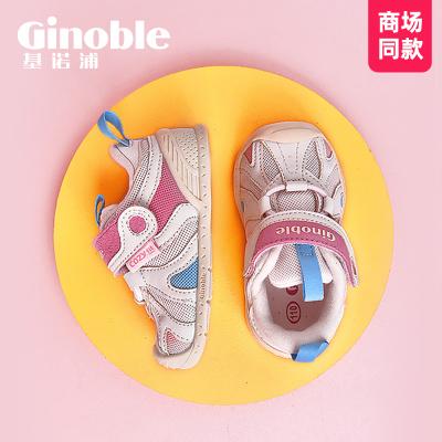 基諾浦2020新秋嬰兒透氣網布步前鞋關鍵鞋男女寶寶不掉鞋TXGB1806