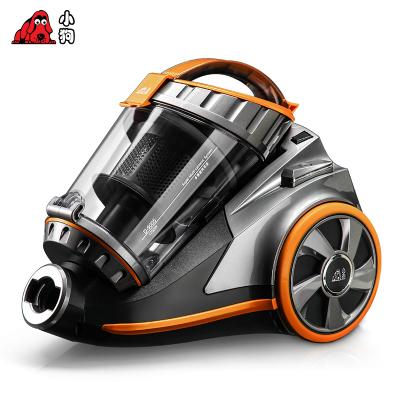 小狗(PUPPY)吸塵器 D-9005 無耗材靜音 家用吸塵器 塵杯儲塵干式 額定功率1500w 集塵容量2.5L