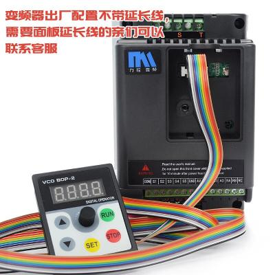 變頻器0.75-1.5-2.2kw-3-4-5.5-7.5kw380v三相電機單相220v調速器 1、5kw 380v