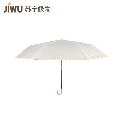 蘇寧極物 刺繡彎鉤遮陽傘防曬防紫外線晴雨兩用太陽五折傘