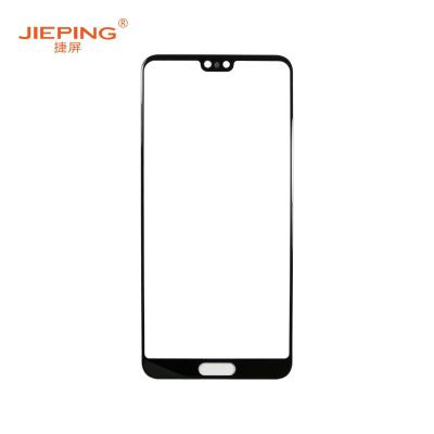 捷屏(JIEPING)适用于华为P20盖板 手机外屏维修更换 黑色(含税)