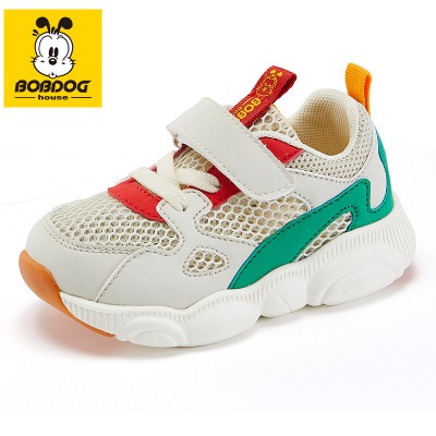 BOBDOG HOUSE巴布豆童鞋夏季鏤空兒童學步鞋男女童透氣網面寶寶鞋子B9259
