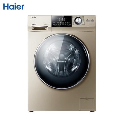 【官方直供樣品機】 Haier 海爾XQG100-HBDX14756GU1洗烘干一體滾筒洗衣機10公斤金色