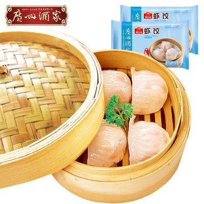 廣州酒家利口福 蝦餃 160g*2兩袋裝方便速食早餐水晶蝦仁餃子廣式早茶點心