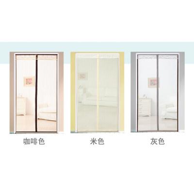 防蚊紗自粘磁鐵夏季磁性簾臥室沙隱形紗窗貼家用窗紗網自裝 白框+米黃色紗門 180x240cm