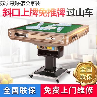 上海麻将机全自动餐桌两用过山车电动麻将机折叠四口静音机麻