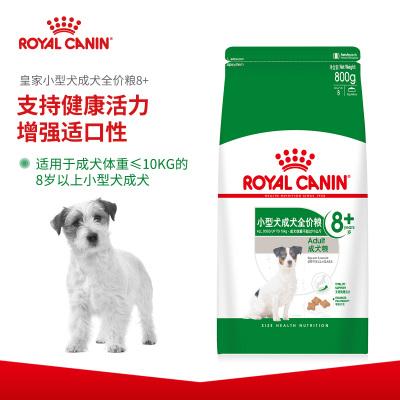 ROYAL CANIN 皇家狗粮 SPR27小型犬老年犬狗粮 8岁以上 全价粮 0.8kg 贵宾泰迪比熊雪纳瑞 保持健康