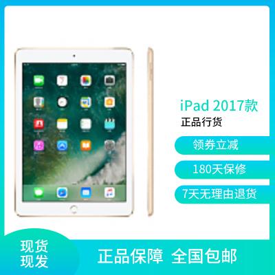 【二手9新】Apple iPad 2017款 帶指紋 平板電腦 9.7英寸 黑灰色32G