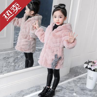 迪士尼官方旗舰店女童毛毛绒外套冬装2019新款韩版儿童潮加绒加厚棉衣女孩洋仿皮草小孩子的