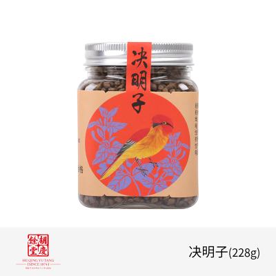 胡慶余堂 決明子 228g罐裝