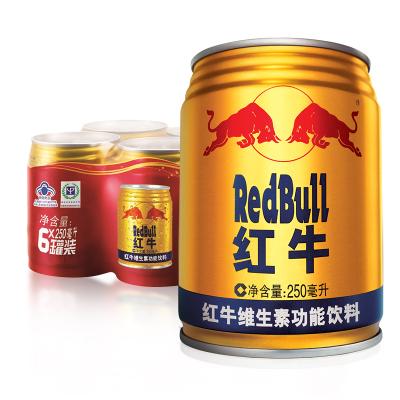 紅牛維生素功能飲料(原味型)250ml*6 六罐裝