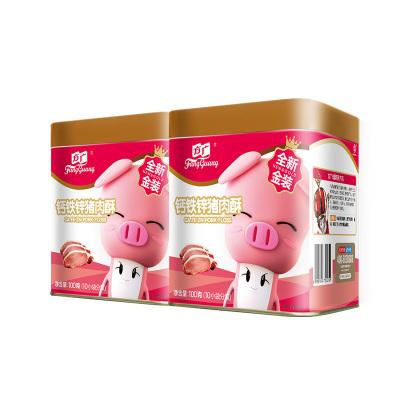 方广 宝宝零食 钙铁锌猪肉酥100g*2(小袋分装)