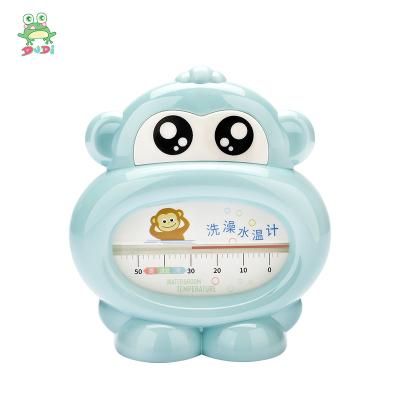 DuDi/青蛙嘟迪 母嬰幼兒童嬰兒水溫計寶寶洗澡溫度計新生兒測水溫家用兒童沐浴量水溫表兩用 藍色