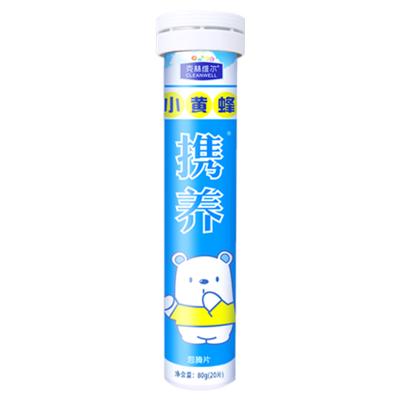 【儿童专用】小黄蜂携氧片西藏云南旅游高原反应蓝氧片另有红景天胶囊