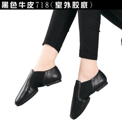 帆布室內外練功鞋舞蹈鞋軟底教師鞋成人爵士舞芭蕾舞鞋形體鞋男女