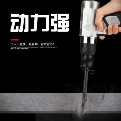 氣鏟氣動沖擊強力大功率風鏟汽動氣動鏟去焊渣沖擊氣動錘工具氣錘