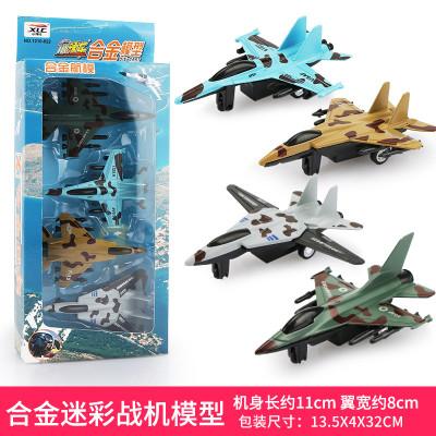百斯媚仿真金屬回力小飛機套裝鋁合金客機戰斗機模型寶寶男孩兒童玩具車